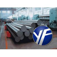 Quality tool steel hardness h10\h13\h21\h11 for sale