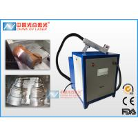 China 500W Handheld Rust Cleaning Machine For The Oxide On Electronics Component Pins on sale