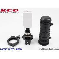 China Vertical FOSC Optical Fibre Cable Joint Closure 6 12 24 Core 1 In 2out KCO-H12-48SZ on sale