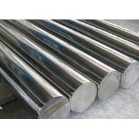 Wholesale 304 316 Stainless Steel Industrial Steel Structures Round Square Bar from china suppliers