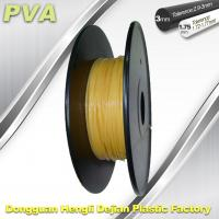 Wholesale 0.5kg / roll Water Soluble Filament PVA 1.75mm / 3,0mm Natural Color from china suppliers