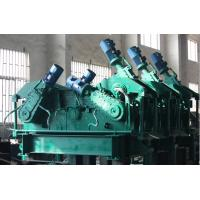 Wholesale Open Casting / Metering Nozzle CCM Machine With Ladle Turret / Ladle Car from china suppliers