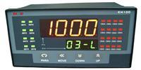 Wholesale KH105:Universal 48 Channels Digital Temperature Indicator from china suppliers