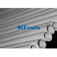 Wholesale UNS S31803 / S32750 / S32760 Duplex Steel Pipe / Cold Rolled tubing from china suppliers