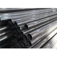 Wholesale Low Carbon 22mm Stainless Steel Seamless Pipe 904L Pickling Surface For Welding Purposes from china suppliers