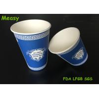 Wholesale 10oz 16oz Disposable Hot custom printed paper coffee cups At Home Restaurant And Hotel from china suppliers