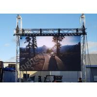 Wholesale Stage P4.81 Rental LED Display Panels Highly Clear Information Dissemination from china suppliers