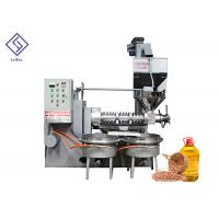 Wholesale 37KW Power Nut Oil Press Machines / Cooking Oil Extraction Machine Long Durability from china suppliers