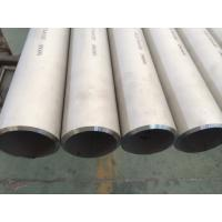 China ASTM A790 / A928 Duplex Stainless Steel Pipes S32750 S32760 S31254 254Mo 1 SCH40 for sale