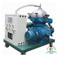 Best 220v Centrifugal Marine Oil Water Separator With 3000w Strong Power wholesale