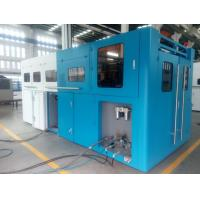 Wholesale Automatic Plastic Bottle Injection Moulding Machine For Cosmetic / Medical Industry from china suppliers