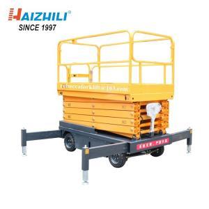 China Industrial Motorized Lift Platform , Hydraulic Platform Lift For Construction on sale
