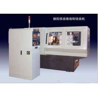 Wholesale 3 Axis CNC Gear Cutting Machines For Sprial Bevel Gear, High Precision With Large Scale from china suppliers