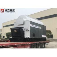 Wholesale 200 Hp Biomass Rice Husk Steam Boiler Low Pressure Higher Thermal Efficiency from china suppliers