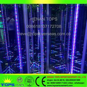 Best HENAN TOPS Indoor amusement equipment  most popular mirror maze MZ--3 wholesale