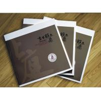 Wholesale printing catalog/art paper catalogue printing from china suppliers
