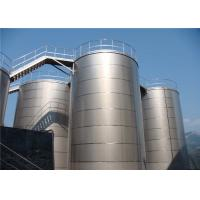 Buy cheap 304 316 Stainless Steel Mixing Tanks 100L10000L Capacity Ex Proof Motor from wholesalers