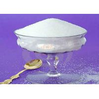 Buy cheap China gellan gum powder water-soluble  gellan gum white powder from wholesalers