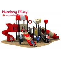 China Custom Design School Outdoor Playground Slides , Large Outdoor Playground Equipment for sale