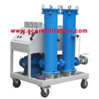 Buy cheap Mobile Portable Oil Filter Machine Carts from wholesalers