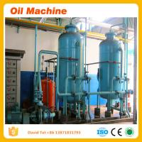 Wholesale Widely selling professional palm oil screw press machine for sale with factory price from china suppliers