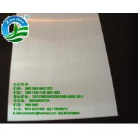 Wholesale 3003A T6 aluminum sheet from china suppliers