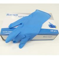 Wholesale Food Contact Nitrile Powder Free Gloves Puncture - Resistant For Cleaning from china suppliers