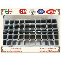 Buy cheap ZG1Cr18Ni9Ti Heat-resistant Steel Casting Parts for Furnaces EB3006 from wholesalers