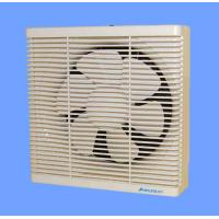 Wholesale window -mounted ventilating fan from china suppliers