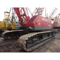 Wholesale Used Fuwa Crawler Crane (QUY50A) from china suppliers