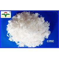 Wholesale CMC-HV CMC-LV Oil Drilling CMC API-13A-2010 Sodium Carboxymethylcellulose from china suppliers