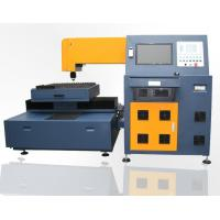 Wholesale 2MM Laser Cutting Metal Machine Stainless Steel from china suppliers