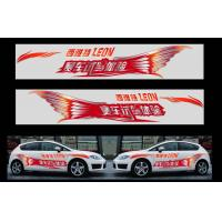Wholesale Custom high quality vinyl trailer vehicle sticker for advertising from china suppliers