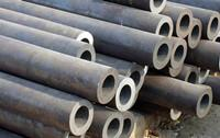 Wholesale Seamless Carbon Steel Pipe Cold Drawn and Hot Rolling Threading or Beveled Ends from china suppliers