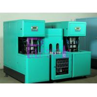 Wholesale 10ml - 2000ml Carbonated Water Bottle Making Machine For Beverage Plant from china suppliers