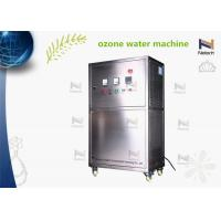 Buy cheap 4PPM Water Ozone Generator / Ozone Dissolved Water Machine For Cosmetic Industry from wholesalers