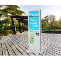 China Coin Operated Mobile Phone Charging Machines Public Charging Stations for Shopping Mall Airport on sale