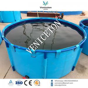 Veniceton economic plastic frame  fish tank for sale,plastic fish ponds moveable fish farming tank