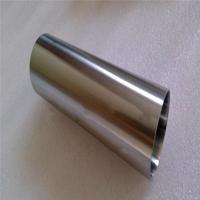 Wholesale 99.95% Niobium tube target  Professional manufacturer Niobium Rotary Sputtering UNS R04200 & UNS R04210 from china suppliers