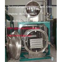 Buy cheap Electric Heating Spray Retort Sterilizer from wholesalers