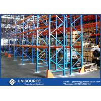 Buy cheap Q235 Steel Storage Racks , 400 - 2750 Mm Depth Warehouse Storage Systems from wholesalers