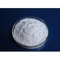 Wholesale 20123-80-2 Calcium Dobesilate from china suppliers