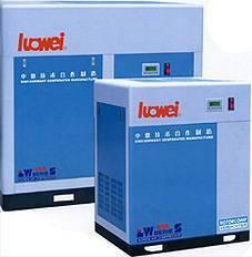 Screw air compressor of LW-50HP