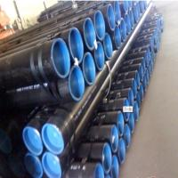 Wholesale carbon steel pipe price per ton from china suppliers