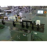 Round bottle labeling machine with Stepleess Frequency Speef Adjustment for sale