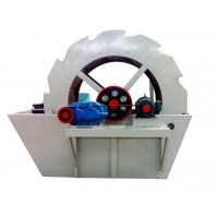 Wholesale ISO9001:2000,CE Certificate Sand Washer from china suppliers