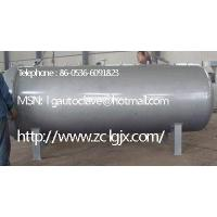 Buy cheap Double Door Opening Sterilizer Autoclave Retort from wholesalers