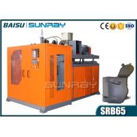 Wholesale Small Car Water Tank Blow Moulding Machine With Lubrication Pump SRB65-1 from china suppliers