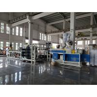 Wholesale AF-780mm Glass Fiber Reinforced Composite Coating Sheet Extrusion Machine from china suppliers