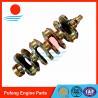 Buy cheap SUZUKI crankshaft G16B 12221-71C00 from wholesalers